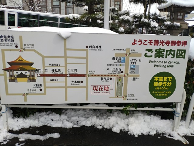 f:id:hitachibana:20210224130513j:image
