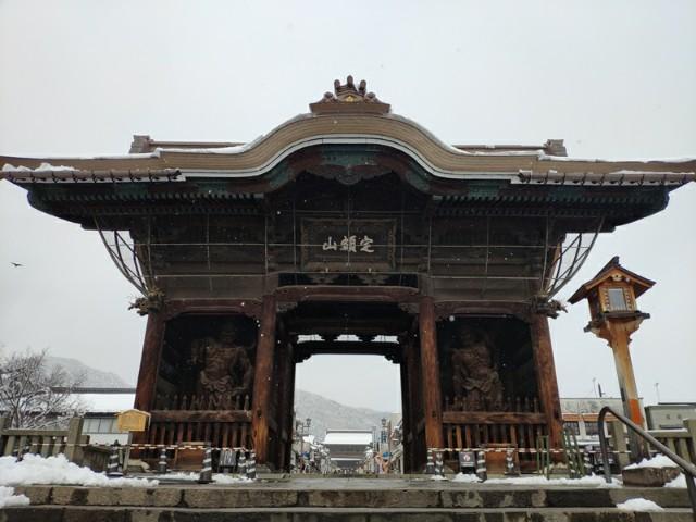 f:id:hitachibana:20210224131130j:image