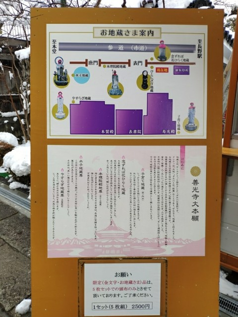 f:id:hitachibana:20210224131250j:image