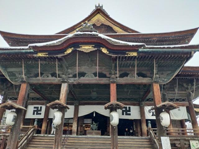 f:id:hitachibana:20210224135539j:image