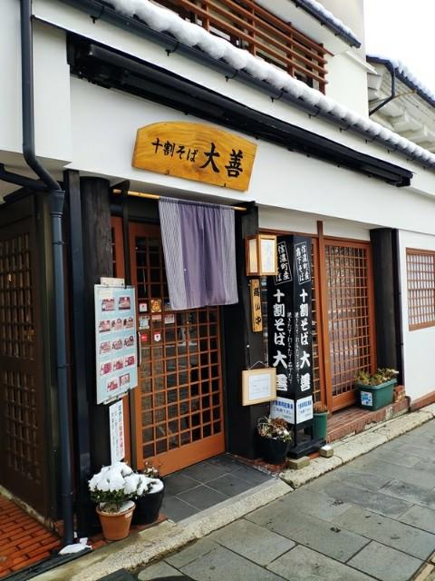 f:id:hitachibana:20210224135745j:image