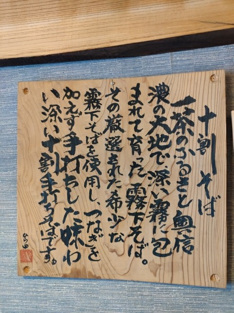 f:id:hitachibana:20210224140259j:image