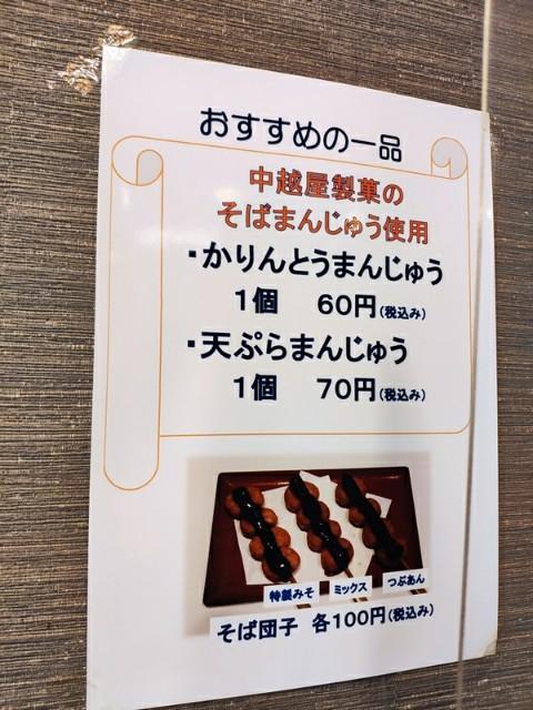 f:id:hitachibana:20210224140448j:image
