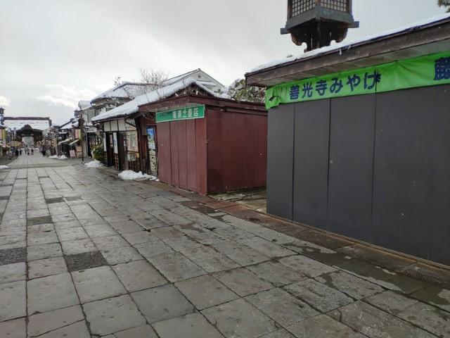 f:id:hitachibana:20210224140644j:image