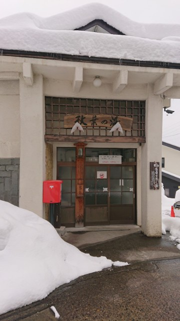 f:id:hitachibana:20210224161748j:image