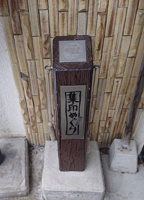 f:id:hitachibana:20210224161806j:image