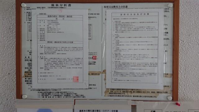 f:id:hitachibana:20210224161835j:image