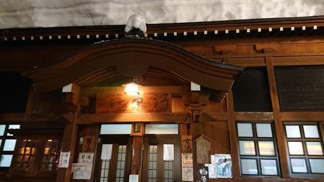 f:id:hitachibana:20210224163132j:image