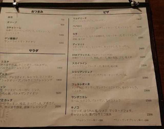f:id:hitachibana:20210224163213j:image
