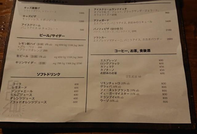 f:id:hitachibana:20210224163224j:image