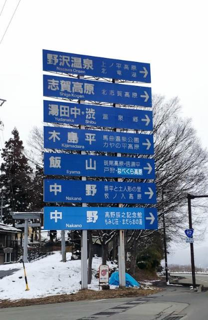 f:id:hitachibana:20210224171209j:image