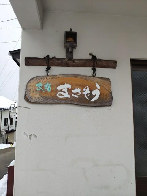 f:id:hitachibana:20210224171446j:image