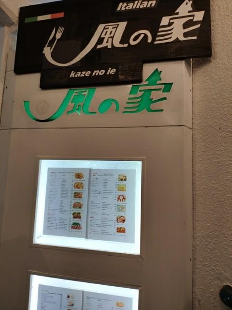 f:id:hitachibana:20210224172441j:image