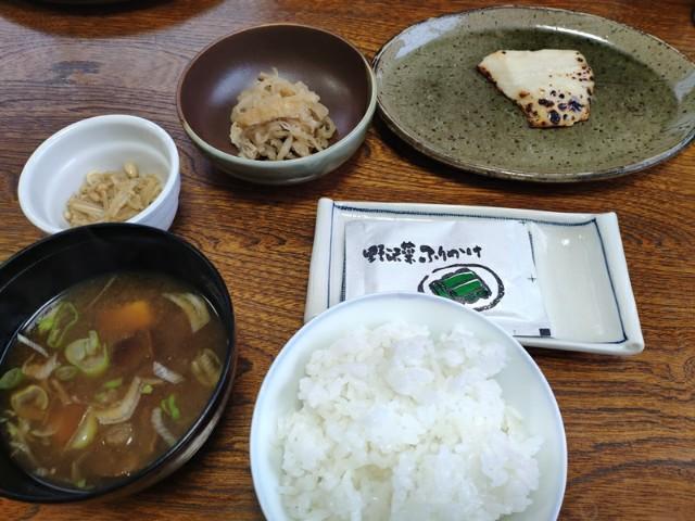 f:id:hitachibana:20210224173355j:image