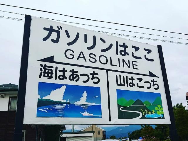 f:id:hitachibana:20210226140939j:image