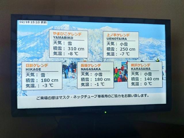 f:id:hitachibana:20210228220912j:image