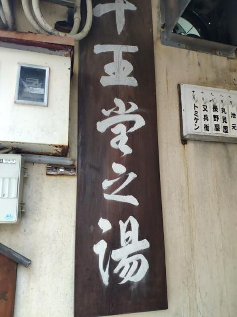 f:id:hitachibana:20210302223627j:image