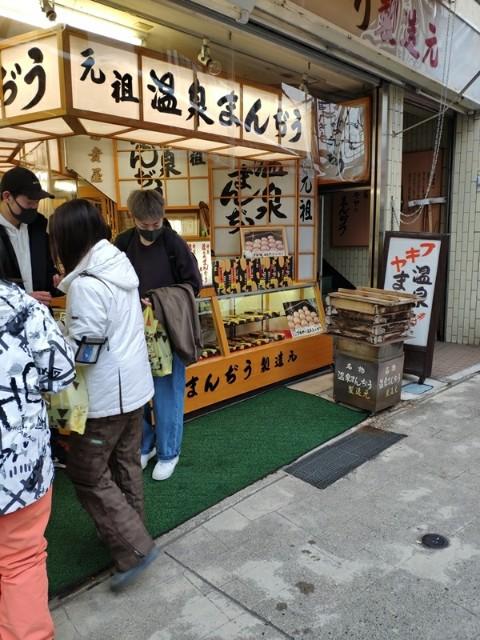 f:id:hitachibana:20210302223852j:image
