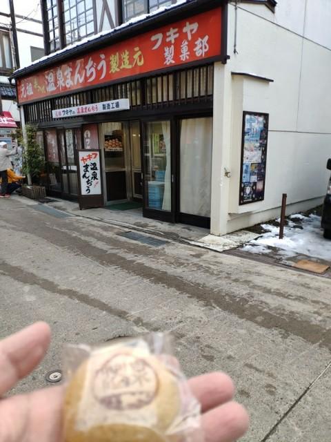 f:id:hitachibana:20210302223915j:image