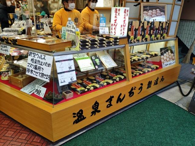 f:id:hitachibana:20210302224021j:image