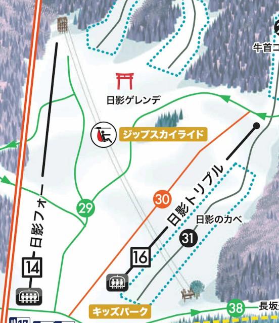 f:id:hitachibana:20210304144221j:image