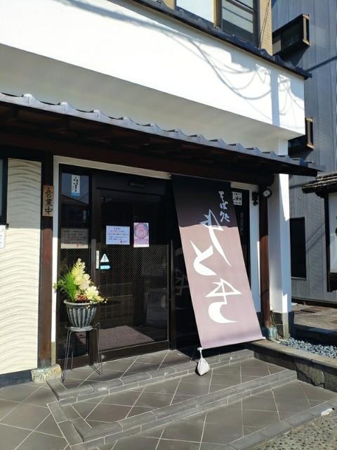 f:id:hitachibana:20210305153650j:image