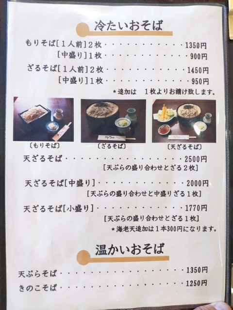 f:id:hitachibana:20210305153825j:image