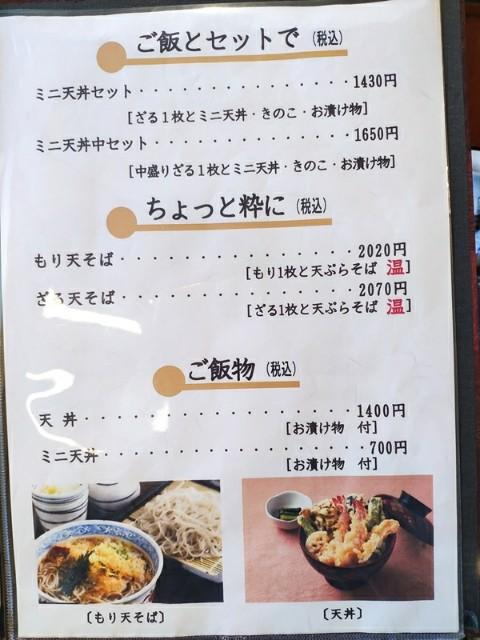 f:id:hitachibana:20210305153937j:image