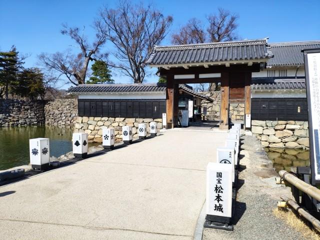 f:id:hitachibana:20210306200754j:image
