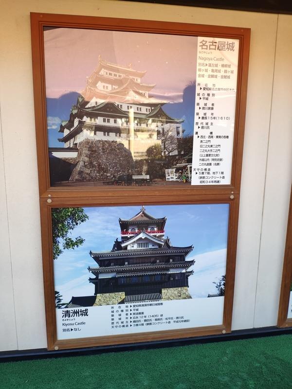 f:id:hitachibana:20210306233146j:plain