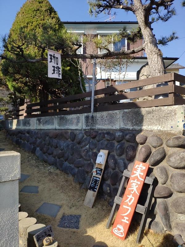 f:id:hitachibana:20210306233746j:plain