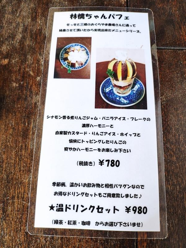f:id:hitachibana:20210306234033j:plain