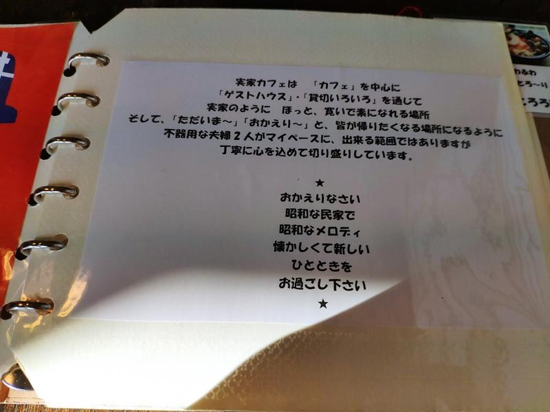 f:id:hitachibana:20210306234301j:plain