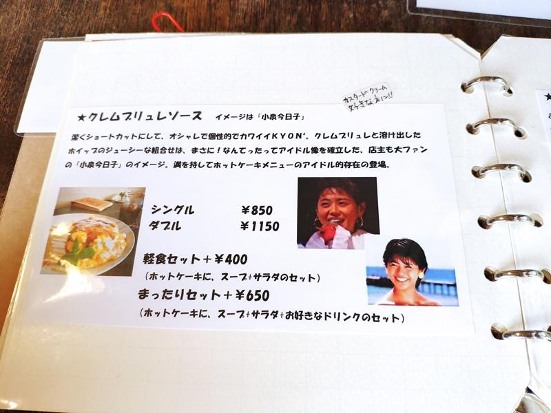 f:id:hitachibana:20210306234356j:plain