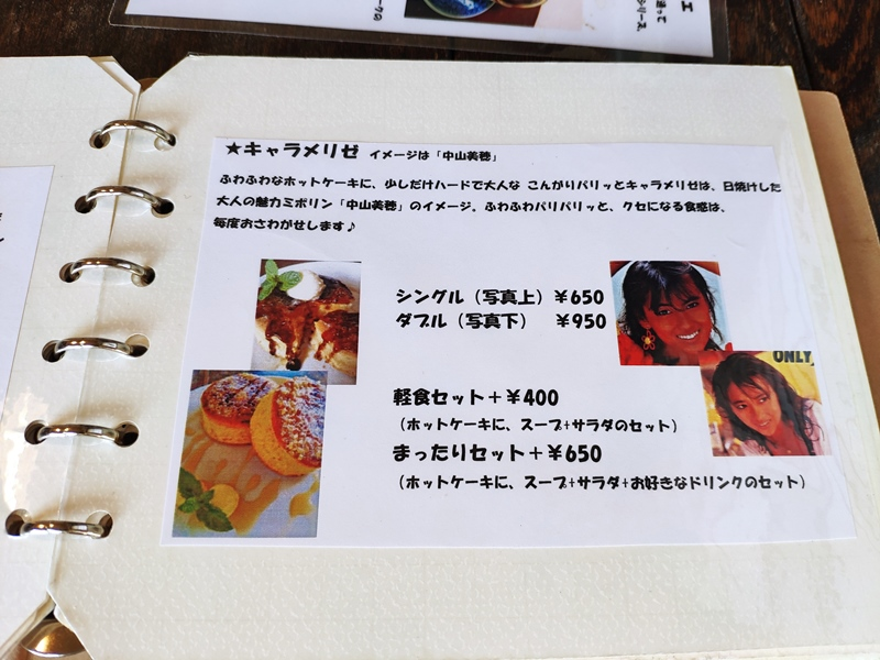 f:id:hitachibana:20210306234419j:plain