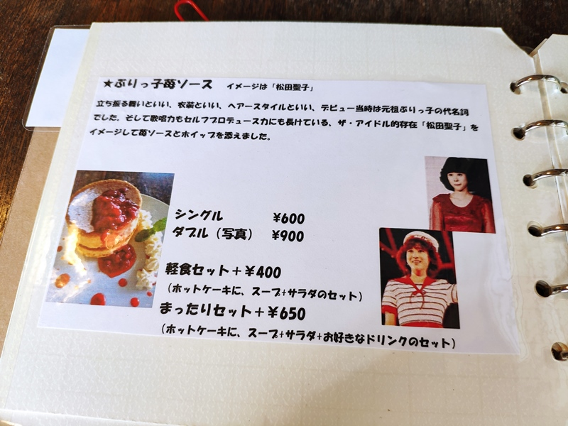 f:id:hitachibana:20210306234438j:plain