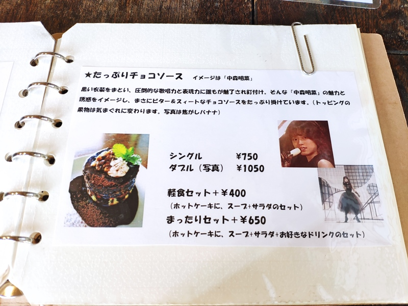f:id:hitachibana:20210306234501j:plain