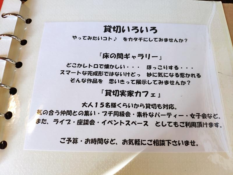 f:id:hitachibana:20210306234525j:plain