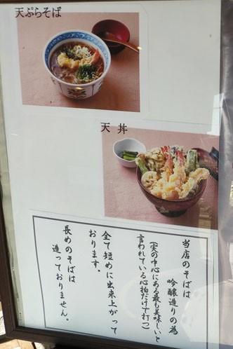 f:id:hitachibana:20210307215500j:image