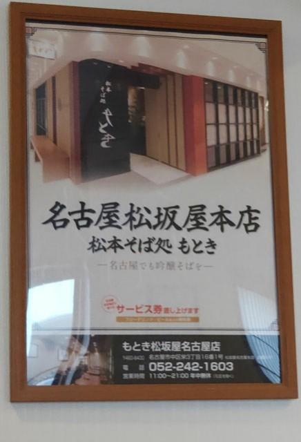f:id:hitachibana:20210307215954j:image