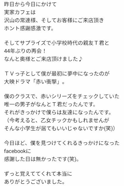 f:id:hitachibana:20210308012945j:image