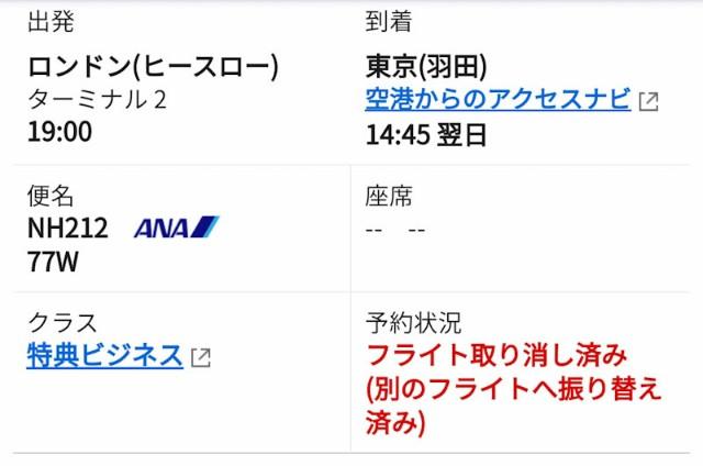 f:id:hitachibana:20210308020307j:image
