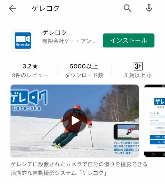 f:id:hitachibana:20210308081926j:image