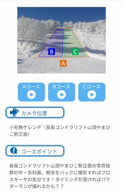 f:id:hitachibana:20210308082347j:image