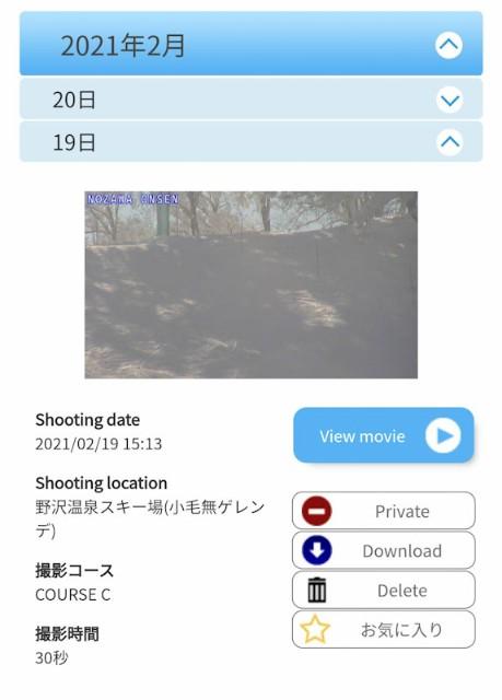 f:id:hitachibana:20210308121219j:image