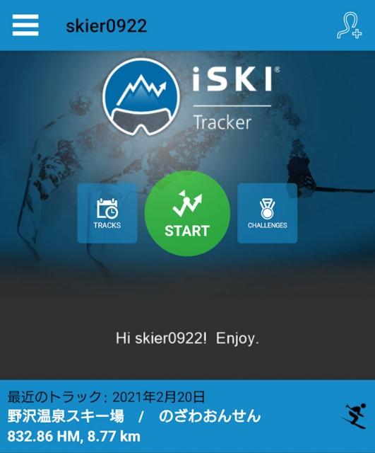 f:id:hitachibana:20210308125639j:image