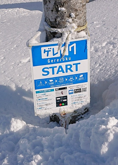 f:id:hitachibana:20210308125736j:image