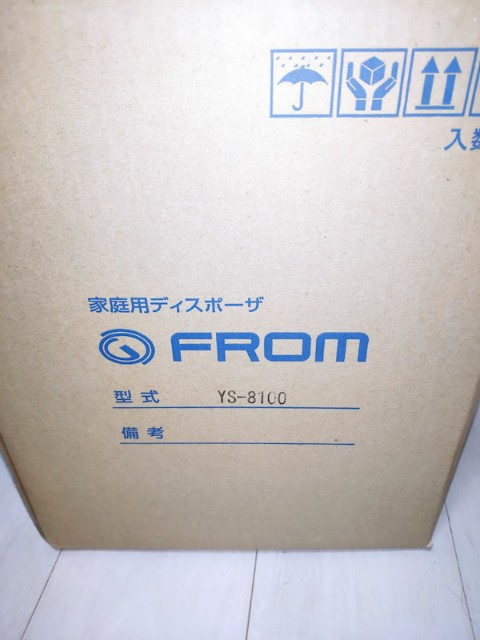 f:id:hitachibana:20210312083726j:image