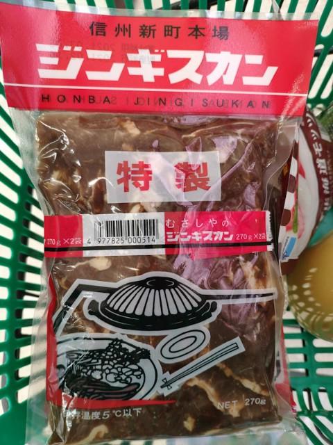 f:id:hitachibana:20210314173033j:image