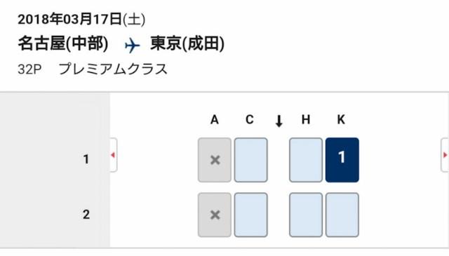 f:id:hitachibana:20210317224558j:image